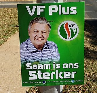 Election_posters_2014